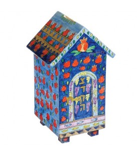 Tzedakah Box - House Shape -  Pomegranates