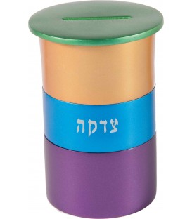 Round Tzedakah Box - Metal - Green + Multicolor