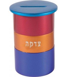 Round Tzedakah Box - Metal - Turquoise + Multicolor