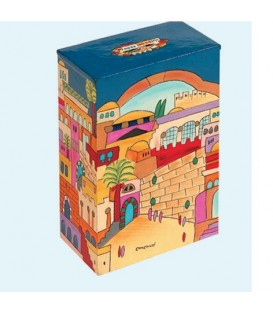 Rectangular Tzedakah Box - Jerusalem