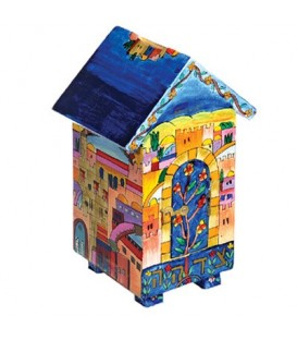 Tzedakah Box - House Shape - Jerusalem
