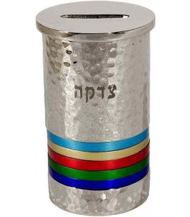 Tzedakah Box - Rings - Multicolor