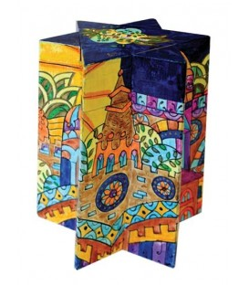 Tzedakah Box - Star of David - Jerusalem Oriental