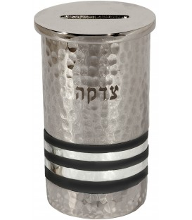 Tzedakah Box - Rings - Black