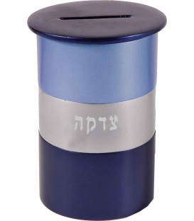 Round Tzedakah Box - Metal - Blue