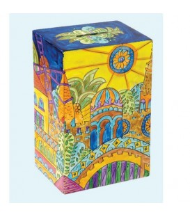 Rectangular Tzedakah Box - Jerusalem Oriental