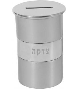 Round Tzedakah Box - Metal - Aluminium