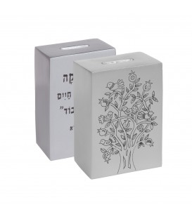 Square Tzedakah Box - Silver