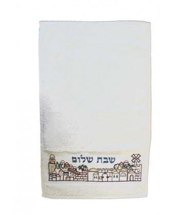 """Towel - """"Netilat Yadayim"""" - Jerusalem """"Shabbat Shalom"""""""