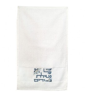 "Pair of ""Netilat Yadayim"" Towels - Blue"
