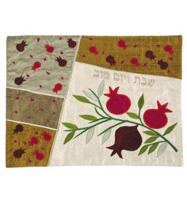 Raw Silk Applique`d Challah Cover- Pomegranates- White