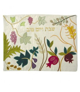 Raw Silk Applique`d Challah Cover- Seven Species