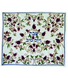 Machine Embroidered Challah Cover - Pomegranates- Multicolor