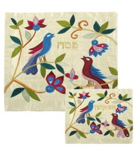 Matzah Cover - Raw Silk Applique`d - 2 Birds White