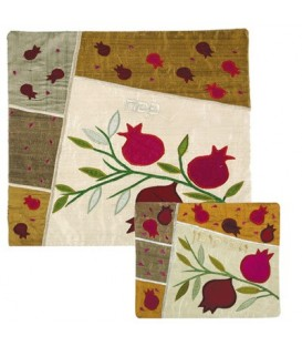 Matzah Cover - Raw Silk Applique`d - Pomegranates