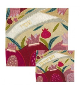 Matzah Cover - Raw Silk Applique`d - 3 Pomegranates Gold
