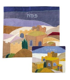 Matzah Cover - Raw Silk Applique`d - Jerusalem