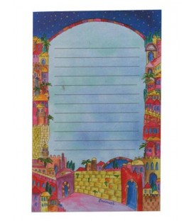 Notebook - Large + Magnet- Jerusalem