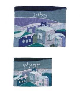 Tallit Bag - Raw Silk - Jerusalem Blue