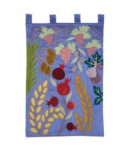 Wall Hanging - XL- Seven Species -Blue