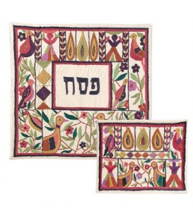 Matzah Cover - Hand Embroidered - Geese Multicolor