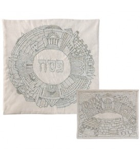 Matzah Cover - Hand Embroidered - Jerusalem Round Silver