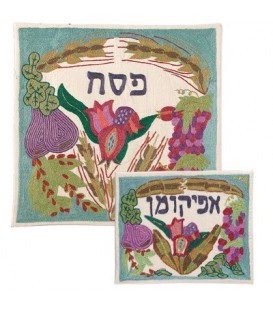 Matzah Cover - Hand Embroidered - Seven Species