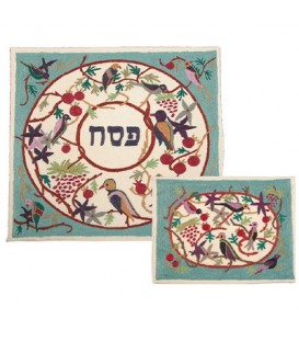 Matzah Cover - Hand Embroidered - Birds Multicolor