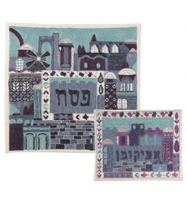 Matzah Cover - Hand Embroidered - Jerusalem Blue