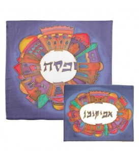Matzah Cover - Silk Painted