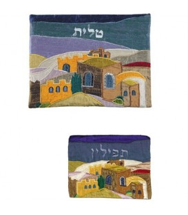 Tallit Bag - Raw Silk - Jerusalem Multicolor
