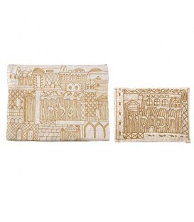 Tallit Bag - Hand Embroidered - Gold