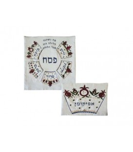 Afikoman Cover - Embroidered - Seder plate