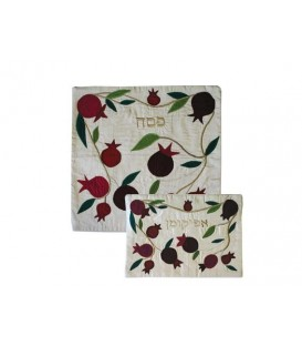 Afikoman Cover - Raw Silk Applique`d - Pomegranates