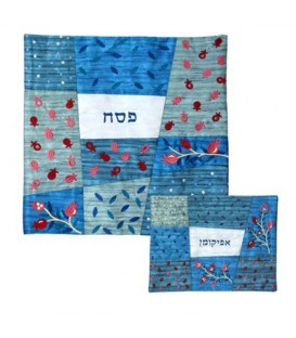 Afikoman Cover  - Appliqued + Embroidery - Blue