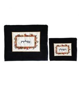 Tfilin Bag - Velvet + Embroidered Applique - Jerusalem Multicolor