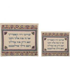 """Tfillin Bag - 2 Materials + Embroidery - """"Im Eshkechech"""" Linen - Gold"""