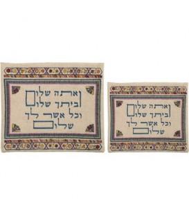 "Tfilin Bag -  Embroidery - Linen - ""V'ata Shalom"" Bright"