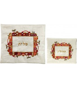 Tfillin Bag - Machine Embroidery - Jerusalem - Multicolor on White