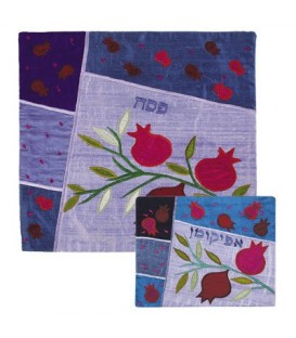 Afikoman Cover - Raw Silk Applique`d - Pomegrantes Blue