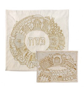 Afikoman Cover - Hand Embroidered   Jerusalem Oval - Gold